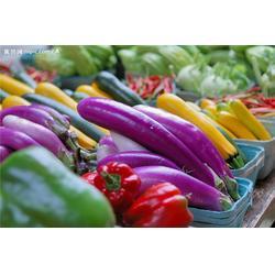 高新蔬菜配送哪家好、西安蔬菜配送公司(在线咨询)、蔬菜配送图片