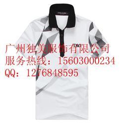 科学城供应广告衫、独美制衣厂交货期快、茂名供应广告衫图片