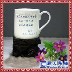 马克杯订做 高档白瓷陶瓷马克杯图片