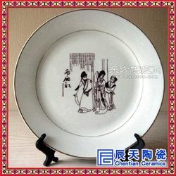 厂家陶瓷纪念盘 纪念盘 订做纪念盘图片
