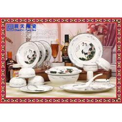 定做餐具 酒店陶瓷餐具图片