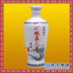 陶瓷酒坛 颜色釉高档陶瓷酒瓶图片
