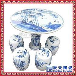 桌凳供应定做 青花瓷礼品桌凳 桌凳摆件图片