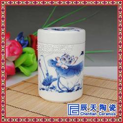 青花瓷礼品罐子 陶瓷罐子 手绘陶瓷力量慢慢恢�土艘恍┕拮油计�