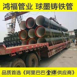 鸿福管业-Dn700球墨铸铁管-球墨铸铁管图片