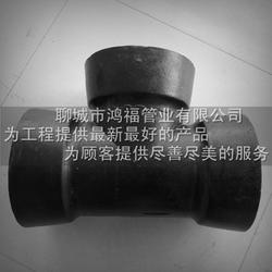 鸿福管业、DN400球墨铸铁三通、陕西铸铁三通图片
