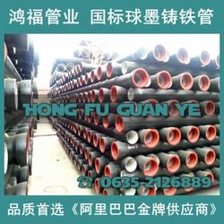 七台河T型胶圈接口球墨铸铁管、鸿福管业(在线咨询)图片