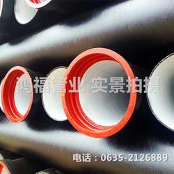 K9级铸铁管(多图) 抚州DN200球墨铸铁管经销处图片
