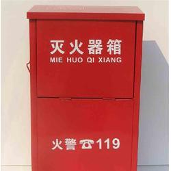 蜀森消防(图)_肥西消防板手价格_消防板手价格图片