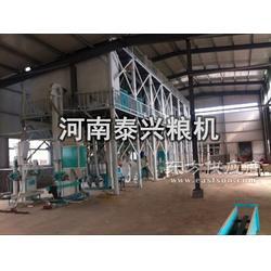 面粉加工设备厂家供应小麦面粉加工设备图片