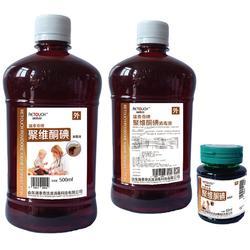 聚维酮碘、瑞泰奇、petsaga聚维酮碘图片