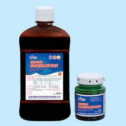 聚维酮碘溶液7、聚维酮碘溶液、瑞泰奇(图)图片