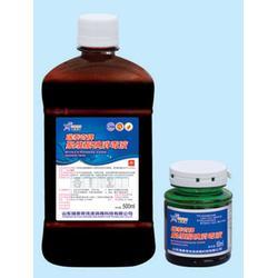 碘伏的作用、碘伏、碘伏生产厂家(图)图片