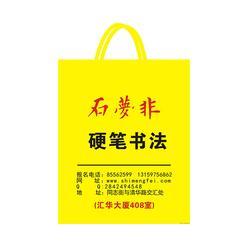 真空塑料袋生产厂|塑料袋生产厂|宇轩塑料包装(图)图片