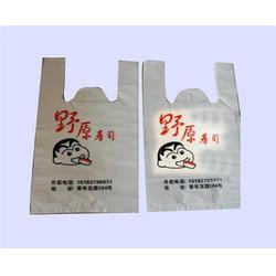 金凌塑料包装,金华塑料袋,环保塑料袋厂家图片