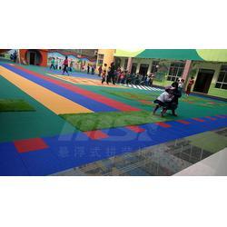 幼儿园拼装地板,幼儿园拼装地板网站,广州绿城图片