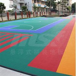 幼儿园拼装地板、广州绿城、省级幼儿园专用拼装地板图片