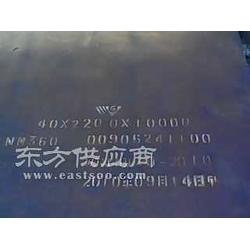 610L钢板用途图片