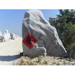 莱州升龙石艺(图)、花岗岩盆景石、盆景石图片