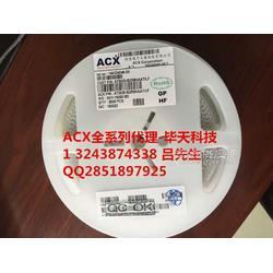 台湾ACX双工器DP2012-E2455DB T图片