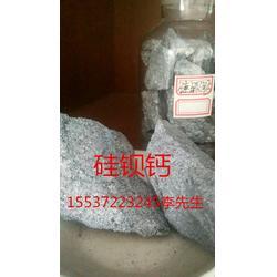 长期生产供应硅钡钙Si50Ba12Ca12图片