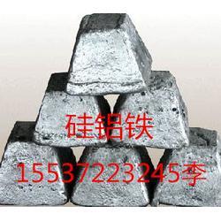 生产厂家出售氮化铬铁图片