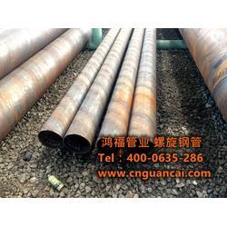 供水用螺旋缝埋弧焊管(多图)哈尔滨螺旋钢管销售图片