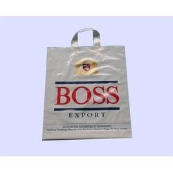 定做塑料袋公司-浙江定做塑料袋-雨辰塑料包装定制(查看)图片