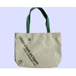 哪有无纺布购物袋|杭州无纺布购物袋|雨辰塑料包装订做(多图)图片