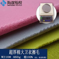 常用的针织面料-海双纺织(在线咨询)针织面料图片