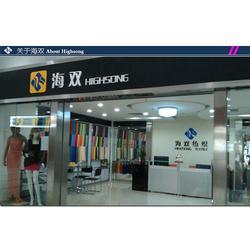 绒布面料厂家,海双纺织品质好,广州绒布面料图片