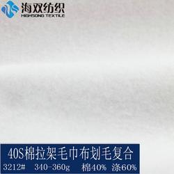 锦氨罗马布-海双纺织-罗马布图片