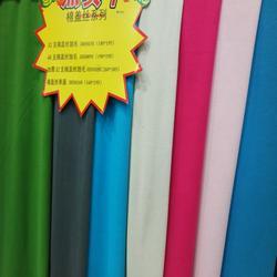 针织面料供应、广州针织面料、海双纺织24小时(查看)图片
