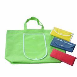 无纺布折叠袋克重-佳呈包装(在线咨询)无纺布折叠袋图片