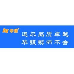 邵氏硬度计使用_邵氏硬度计_莱州华银公司(查看)图片