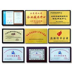 洛氏硬度计、莱州华银公司、华银牌洛氏硬度计图片