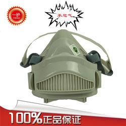 江西防塵口罩-防塵口罩-一護(多圖)圖片