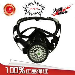 防毒面具_一护_防毒面具生产图片