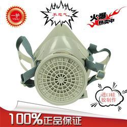 北京防毒口罩、防毒口罩、一护图片