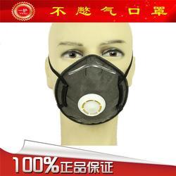 浙江PM2.5_PM2.5_一护图片