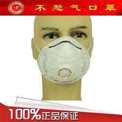 PM2.5、一护、太原PM2.5图片