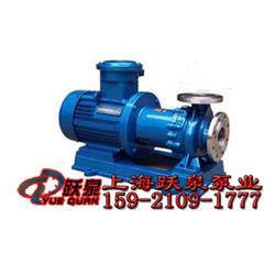CQB32-25-125FT磁力泵,磁力泵,不锈钢自吸磁力泵图片