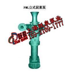 泥浆泵参数,2PN泥浆泵,泥浆泵图片