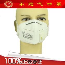PM2.5口罩廠家,一護,PM2.5口罩廠家淘寶圖片