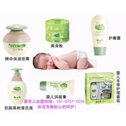 南漳婴儿用品_婴儿用品店加盟_孕婴之家(优质商家)图片