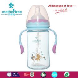 宝宝树育儿网,育儿,育儿孕婴之家图片