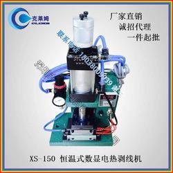 XS-150 恒温式数显电热剥线机图片