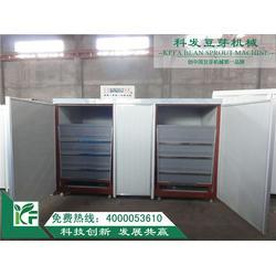 科發豆芽機械 豆芽機型號-豆芽機圖片