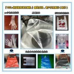 塑料背心袋吹膜机-邓西楼塑机(在线咨询)背心袋吹膜机图片