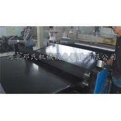 流延覆膜机|河北邓氏机械|流延覆膜机厂家图片